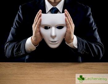 Кихат напук – психопати и екстроверти разпространяват COVID-19
