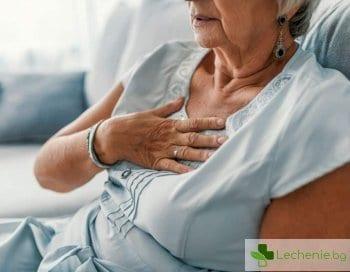 Пулс безкрай – как да подмладим сърцето и защо може да се състари
