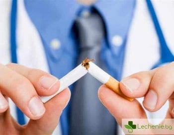 5 заболявания, които цигарите причиняват