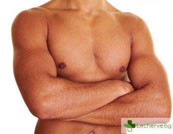 Рак на гърдата при мъже - виновник може да са женските хормони