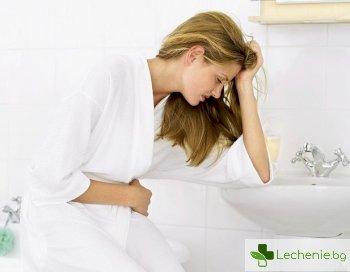 10 симптома за ранно развитие на рак на яйчниците