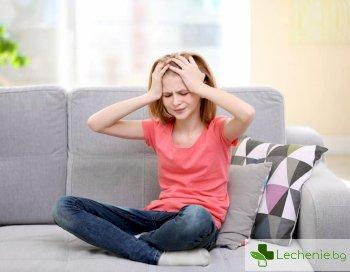 Ранен пубертет може да докара силна мигрена на девойките