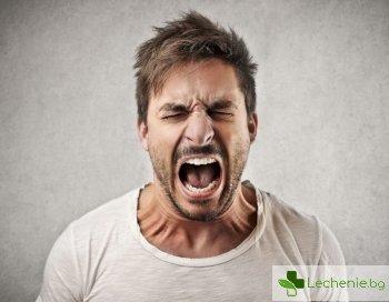 На клетъчно ниво - как максимално бързо да преборим гнева и раздразнението