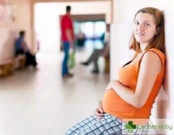 5 момента при раждане невъзможни за предвиждане, които не могат да се предвидят