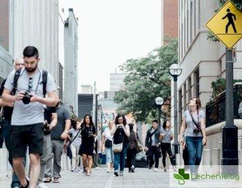 15 причини да се разхождаме поне по 15 минути всеки ден