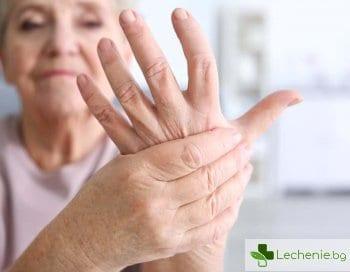 Откриха какво може да доведе до обостряне на ревматоиден артрит