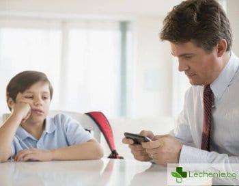 10 последствия при децата, затова че родителите не са им обръщали внимание