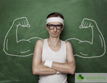 Последствията на продължително обездвижване - как да бъдат преодолени