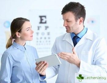 Сълзене на очите - кога се превръща в болест