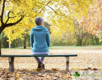 Болестите, които съпътстват вредната самота и кога е полезна