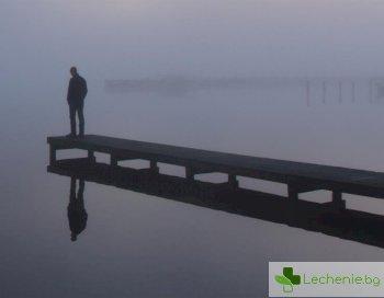 Защо винаги оставаме сами със своите нещастия