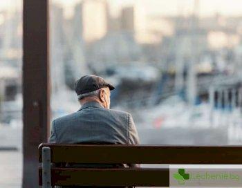 Самотните не желаят да спазват лекарски препоръки