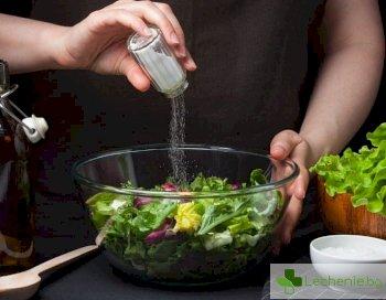 С повече сол или с минимум за здравословно хранене