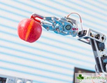 Робот за хранене - усещане за зависимост