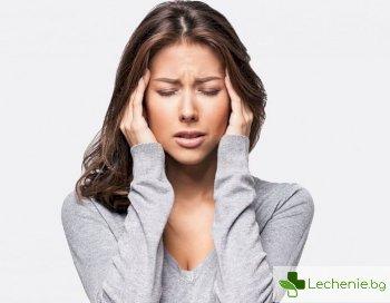 Серозен менингит - защо се развива от февруари до април