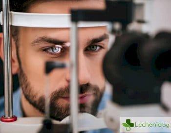"""Синдром на """"светещите"""" очи откриха на млад мъж с високо очно налягане"""