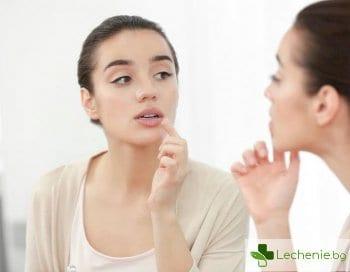Сини устни - признак ли са на сериозен здравословен проблем