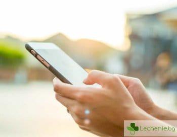 Смартфон травми се появяват след излизане на iPhone 1