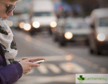 Смартфоните може да са наистина пагубини за пешеходците