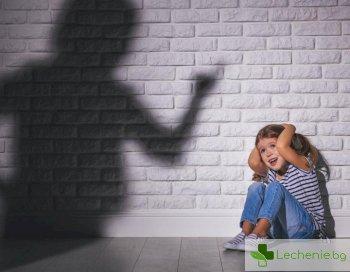 Топ 7 сигнала за проява на жестокост към собственото дете