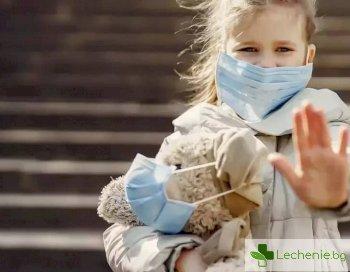 Топ 8 най-опасни лекарства за деца - черен списък