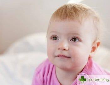 Сплескана глава при новородено - какво е лечението