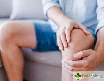 Тежки болести, от които и ставите се увреждат