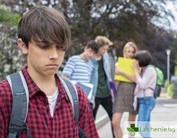 Стрес при деца - кога го усещат за първи път