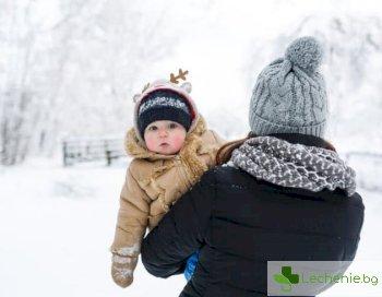 С какво да облечем детето за разходка през студените зимни дни