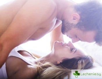Сутрешен секс - тайната на успехите в живота
