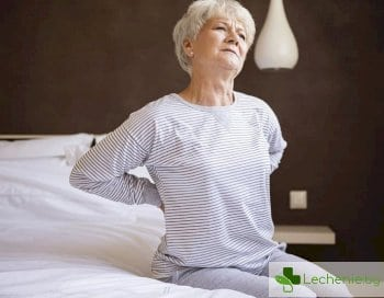 Как да лекуваме сутрешни болки в гърба