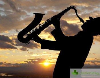 Свиренето в духов оркестър невероятна благодат за здравето