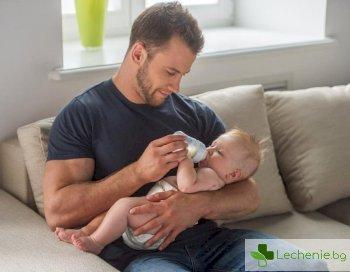 Татко и кърмаче - как да нахраним бебето