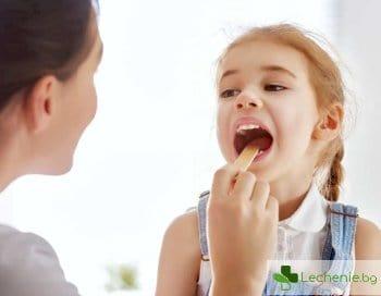 Хипертрофия на езична сливица - травматизация
