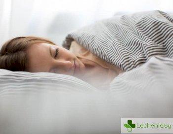 Тайната на дълбокия сън без пробуждане - тежките одеяла
