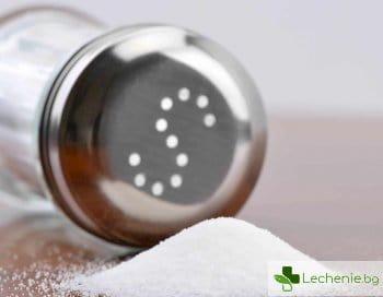 Топ 3 заместители на солта