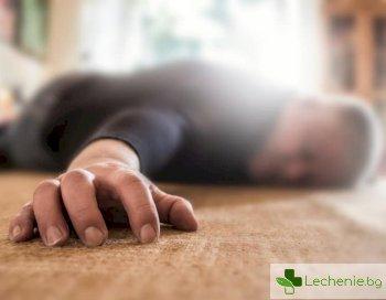 Пусков механизъм - регионарен болков синдром