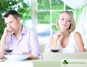 Кои женски навици отблъскват мъжете