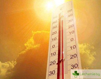 Жега в Италия свали COVID-19 до най-ниското ниво от февруари