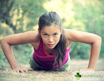 7 забавни начина да стопим калориите с тренировки на открито