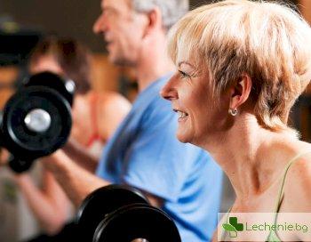 Тренировките с тежести помагат при увредени периферни артерии на краката