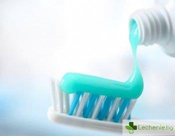 Триклозан в пастите за зъби - какво прави на антибиотиците