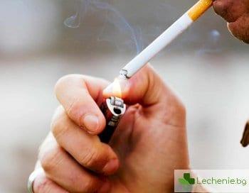 Месец без цигари по-нисък риск от усложнения след операция