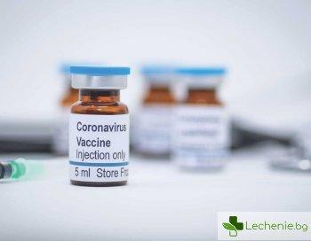 COVID-19 ваксината на Оксфорд трябва да е готова навръх Коледа