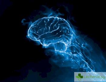 Как шансовете за оцеляване при тумори на главния мозък се подобряват