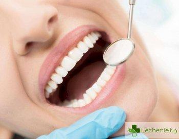 Възпаление на папилите на езика и венците