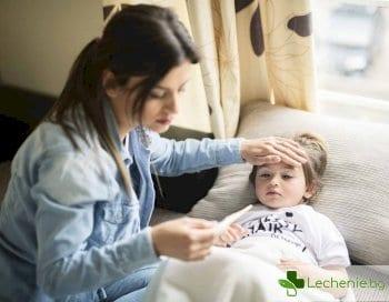 100 деца с възпалителен синдром, който е като COVID-19