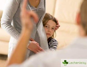 Да възпиташ жертва – 5 груби грешки във възпитанието
