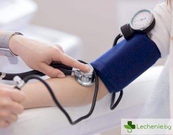 С нов метод преборват хипертонията без лекарства