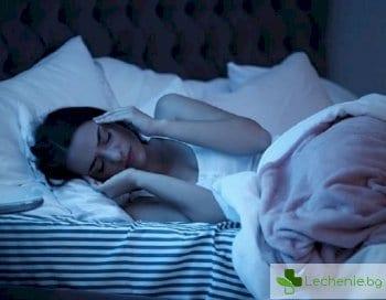 Защо здравето най-често рязко се влошава през нощта